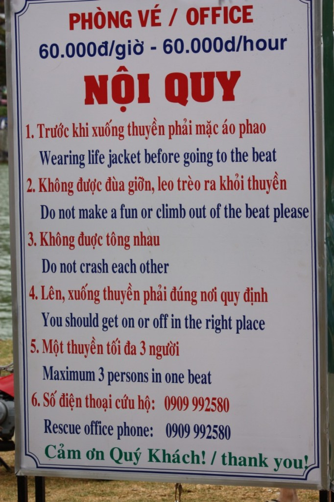 Boat rules