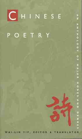 Wai-lim Yip: Chinese Poetry